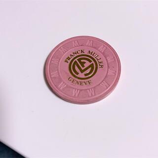 送料無料 フランクミューラー カジノ コイン チップ ピンク 超希少