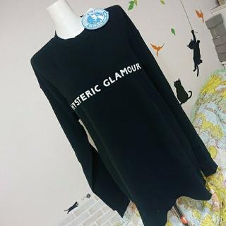 HYSTERIC GLAMOUR - ヒステリックグラマー 新品 M ロゴ しっかり柔らか ロンT ブラック