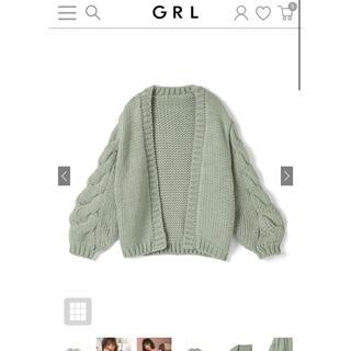 GRL - [新品] GRL 公式完売 ニットカーデ