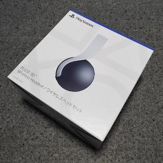 プレイステーション(PlayStation)の新品未開封 PS5 PULSE 3D ワイヤレスヘッドセット 純正(その他)