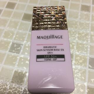 MAQuillAGE - マキアージュドラマティックスキンセンサーベースEXトーンアップ