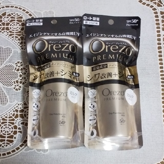 オレゾ(Orezo)の【新品】オレゾプレミアム  ミルク(日焼け止め/サンオイル)