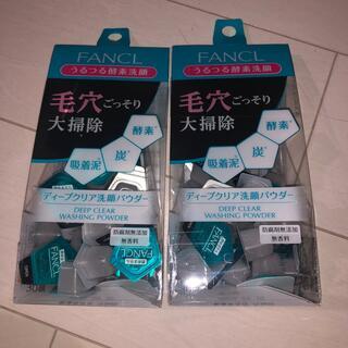 FANCL - ディープクリア洗顔パウダー60個×2