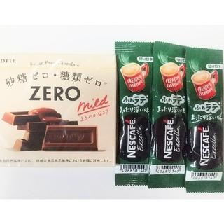ロッテ★ZERO チョコレート マイルドミルク★ネスレ  フワラテまったり深い味(菓子/デザート)