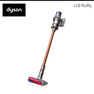 Dyson - ダイソンdyson SV12 FF Dyson V10 Fluffy 新品未使用