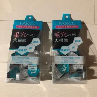 FANCL - ファンケル  ディープクリア洗顔パウダー60個×2