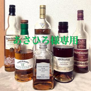 【送料込み】ウイスキー 飲み比べセット 開封済み