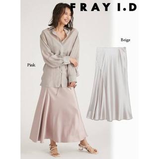 FRAY I.D - フレイアイディー エンボスサテンナロースカート