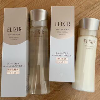 ELIXIR - エリクシールシュペリエル 化粧水&乳液 しっとりセット