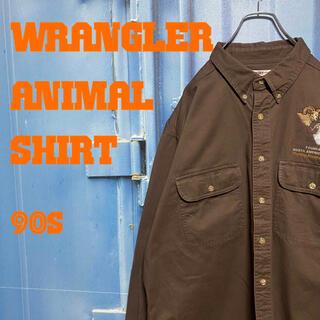 ラングラー(Wrangler)のラングラー シャツ アニマル オーバーサイズ ゆるだぼ ヤギ柄 山羊 刺繍 古着(シャツ)