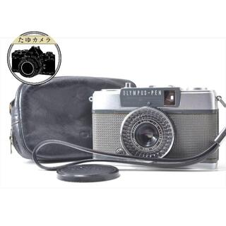 OLYMPUS - Olympus オリンパス Pen EE-2 ハーフカメラ 完動品
