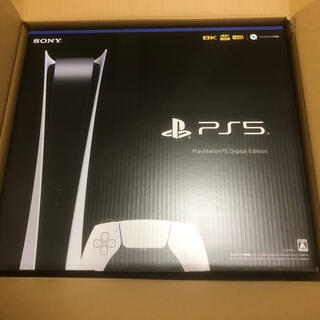 プレイステーション(PlayStation)の新品 PlayStation5 デジタルエディションCFI-1000B01(家庭用ゲーム機本体)