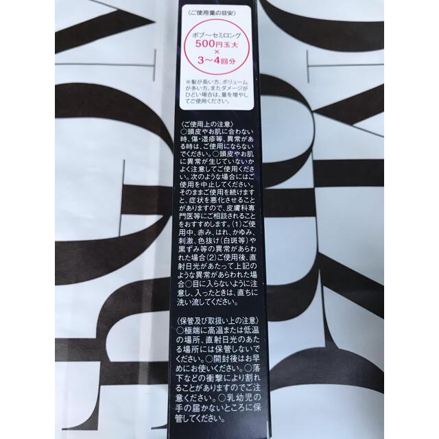 フラコラ(フラコラ)のフラコラ プロヘマチン原液100ml コスメ/美容のヘアケア/スタイリング(トリートメント)の商品写真