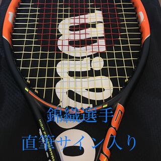 ウィルソン(wilson)のウィルソンバーン95 錦織選手サイン入り テニスラケット Wilson(ラケット)