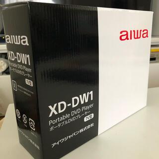 ★ aiwa ポータブルDVDプレーヤー XD-DW1 新品未使用★