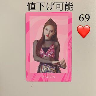 Waste(twice) - 69.TWICE FANCY ナヨン トレカ