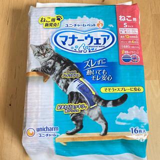 Unicharm - 猫用マナーウェア(猫用おむつ)Sサイズ16枚入