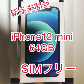 iPhone - iPhone12mini64GB