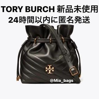 Tory Burch - 数量限定セール!トリーバーチ キラシェブロン ミニバケットバッグ ブラック