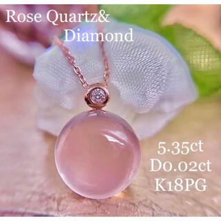 上質✨綺麗なカボションローズクォーツダイヤモンドペンダント(ネックレス)