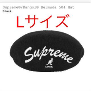 シュプリーム(Supreme)のSupreme Kangol Bermuda 504 Hat(ハンチング/ベレー帽)