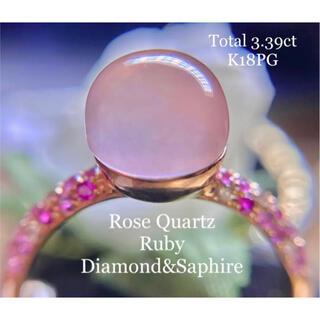 キュート✨カボションローズクォーツ&ダイヤモンドマルチカラーパヴェリング(リング(指輪))