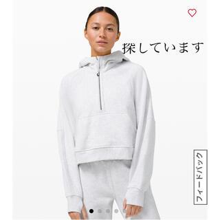 ルルレモン(lululemon)のlululemon scuba oversized 1/2zip hoodie(パーカー)