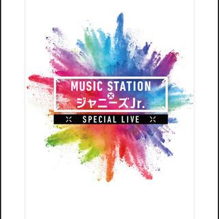 Johnny's - 【新品未開封】Mステ×ジャニーズjr スペシャルコラボ LIVE DVD