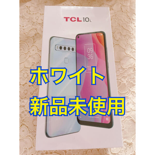 【新品】TCL - 10 Lite simフリースマートフォン ホワイト