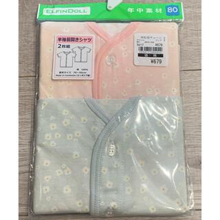 西松屋 - 【新品未使用】半袖前開きシャツ 2枚セット
