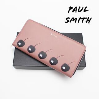 Paul Smith - 新品未使用 ポールスミス レザー スティルライフブルームチェリー 長財布