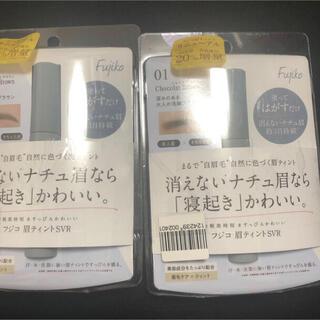 「フジコ 眉ティントSV 01 ショコラブラウン(5g)」