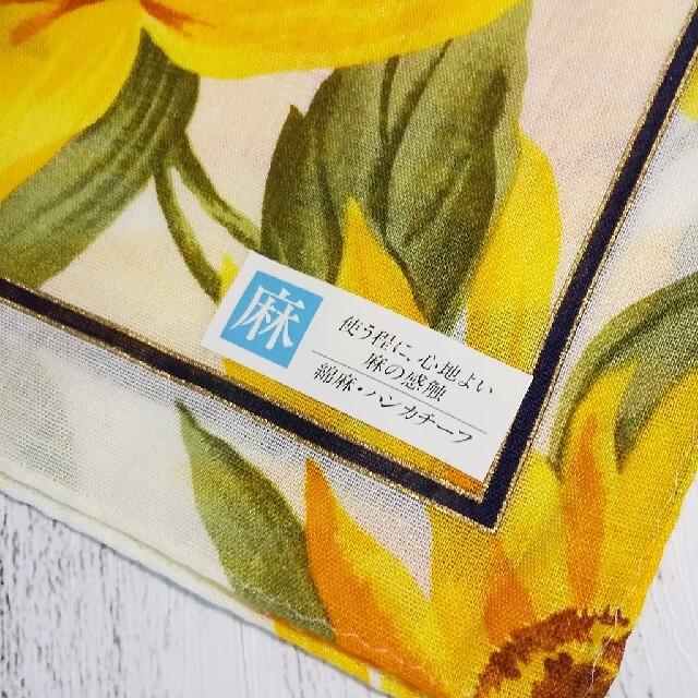 Saint Laurent(サンローラン)のYSL サンローラン レディース ハンカチ ひまわり柄 レディースのファッション小物(ハンカチ)の商品写真