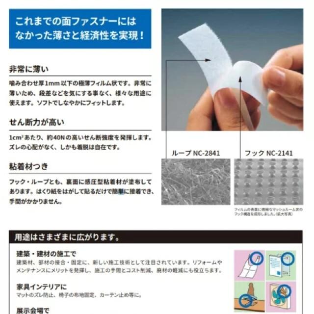 【お試しセット】メカニカルファスナーとゴンドラスナップボタンのセット ハンドメイドの素材/材料(各種パーツ)の商品写真