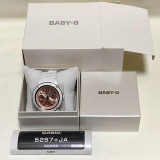 ベビージー(Baby-G)の《新品未使用》BABY-G 5257JA レディース時計 白 ピンクゴールド(腕時計)