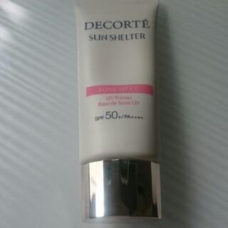 COSME DECORTE - 今週限定価格 コスメデコルテ サンシェルター トーンアップCC