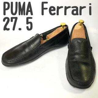 PUMA - PUMA プーマ Ferrari フェラーリ ドライビングシューズ スリッポン