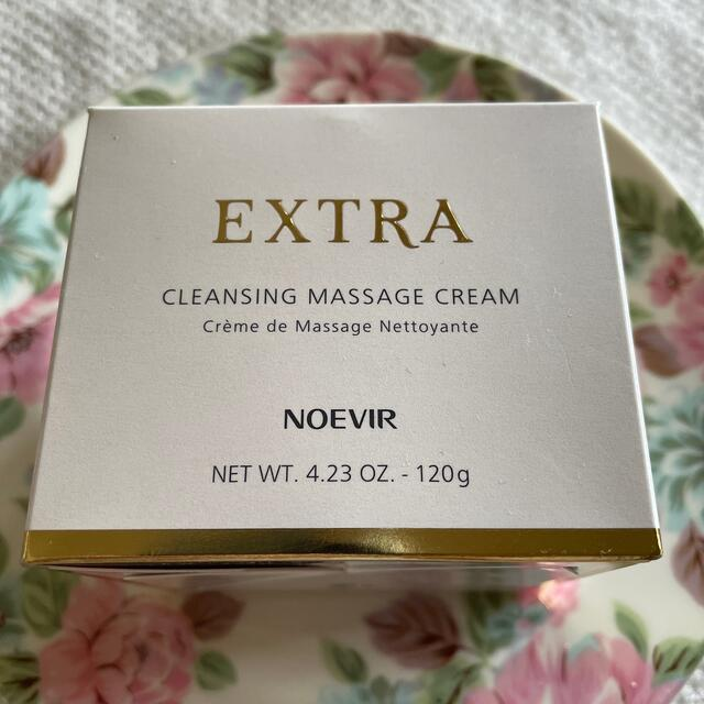 noevir(ノエビア)の新品未使用❣️ノエビア エクストラ薬用クレンジングマッサージクリーム コスメ/美容のスキンケア/基礎化粧品(クレンジング/メイク落とし)の商品写真