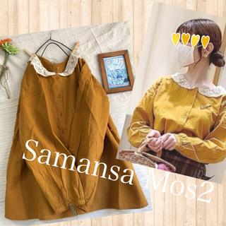 SM2 - 【新品】リネンの感じられる★甘すぎないレース衿のブラウス サマンサモスモス