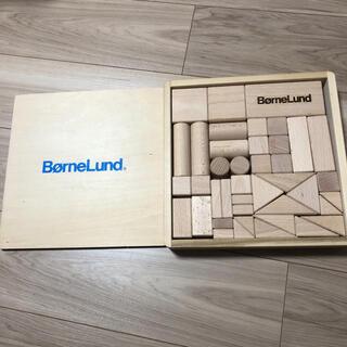 BorneLund - ボーネルンド 積み木