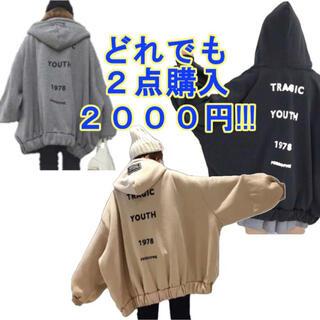 韓国 パーカー 英字 バックプリント ロゴ ビッグシルエット オーバーサイズ