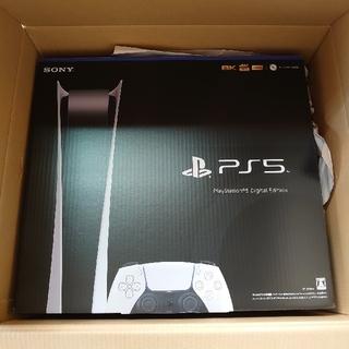 プレイステーション(PlayStation)の新品・未開封 PlayStation5 デジタルエディション(家庭用ゲーム機本体)