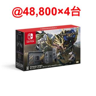 Nintendo Switch - 【新品・未使用】モンスターハンターライズ スペシャルエディション switch