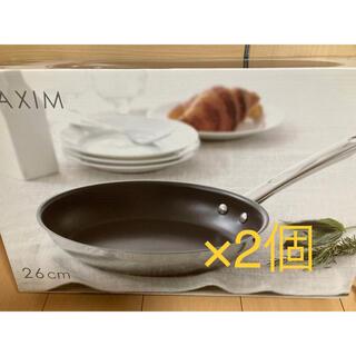 マイヤー(MEYER)の匿名/新品 マイヤー マキシム フライパン 26cm 2個セット(鍋/フライパン)