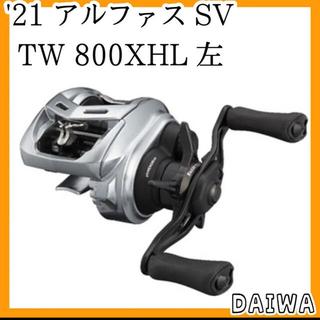 DAIWA - ダイワ 21 アルファス SV TW 800XHL 新品