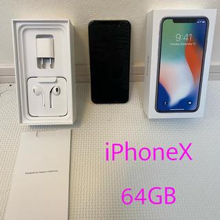 アップル(Apple)のiPhone X Silver 64 GB SIMフリー(スマートフォン本体)