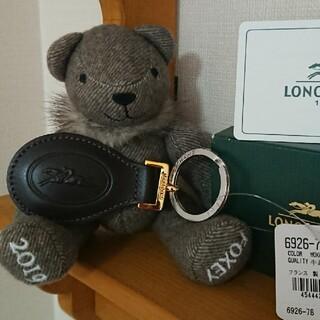 ロンシャン(LONGCHAMP)のGWセール‼️✨LONGCHAMPキーホルダー✨(キーホルダー)