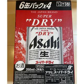 アサヒ - アサヒスーパードライ 350ml×24本 1箱  ・新品未開封 ・