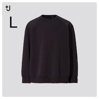 Jil Sander - 新品・未使用タグ付き!!【L】ユニクロ/ドライスウェットシャツ/ブラック