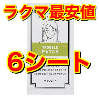 MISSHA(ミシャ) ニキビパッチ 6シート(72枚)アンチトラブルパッチ